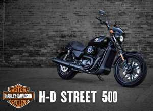 HD Street 500